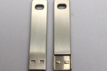 No. 72 - USB Sticks Metall flach